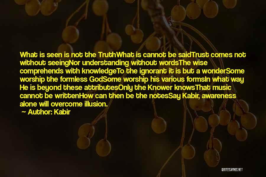Various Inspirational Quotes By Kabir