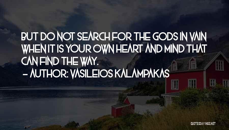 Vasileios Kalampakas Quotes 2066263