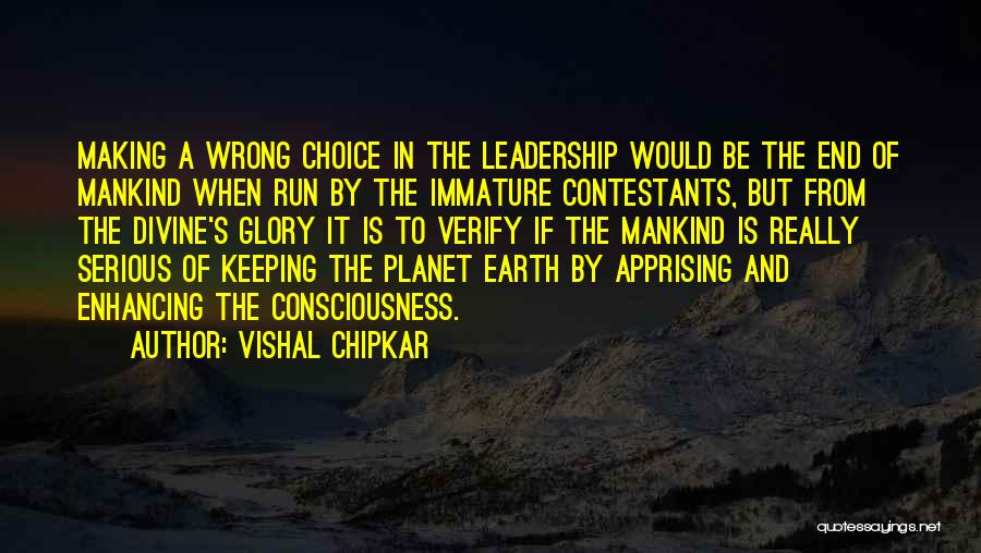 Vishal Chipkar Quotes 1259993