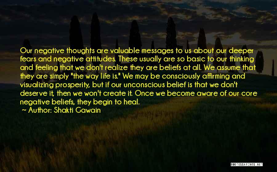 Visualizing Life Quotes By Shakti Gawain