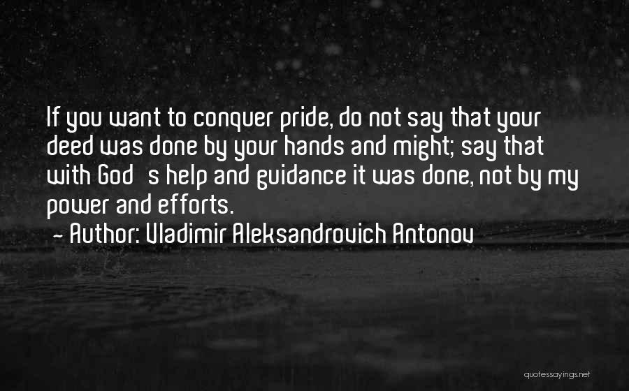 Vladimir Aleksandrovich Antonov Quotes 1161854