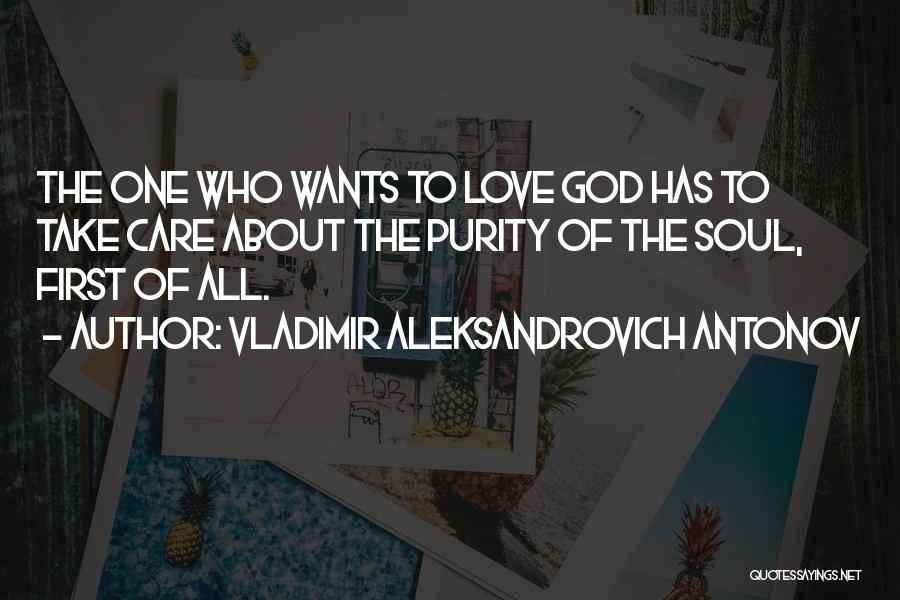 Vladimir Aleksandrovich Antonov Quotes 1819126