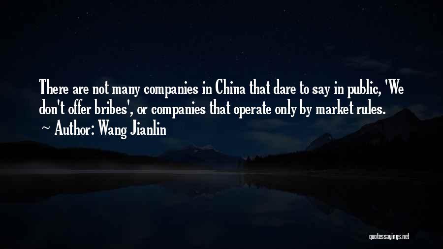 Wang Jianlin Quotes 1460766