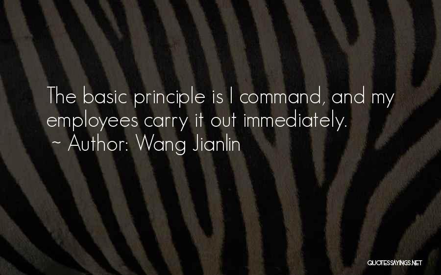 Wang Jianlin Quotes 1568858