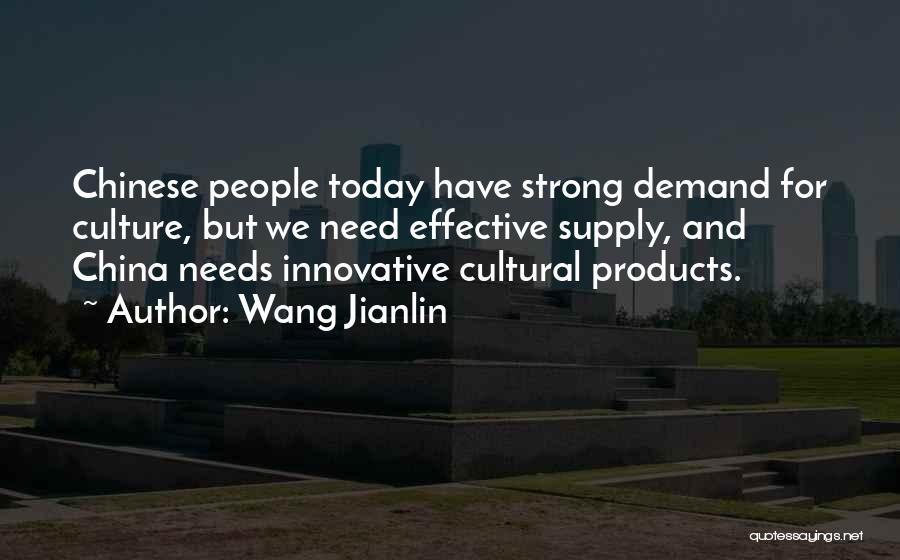 Wang Jianlin Quotes 1691962