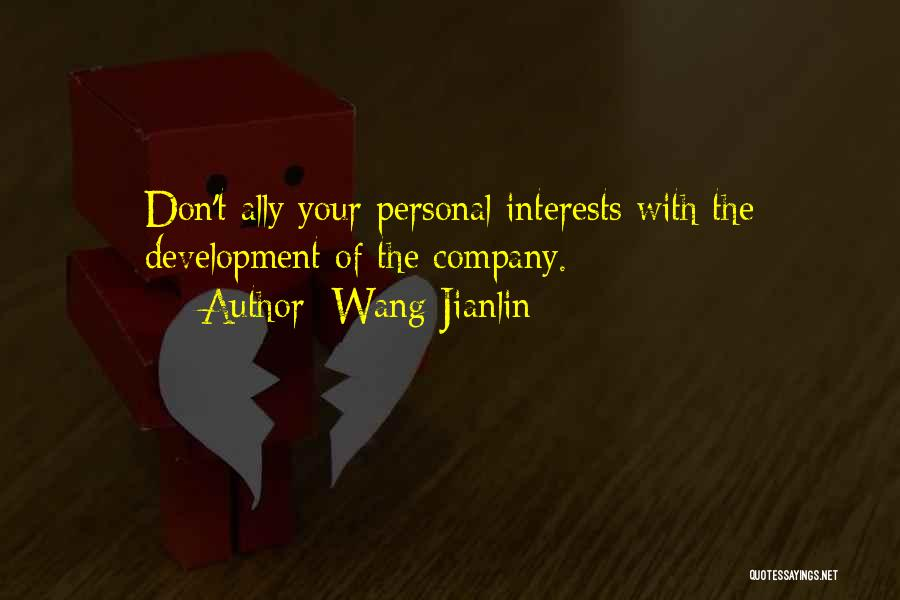 Wang Jianlin Quotes 261667