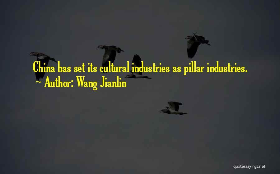 Wang Jianlin Quotes 298669