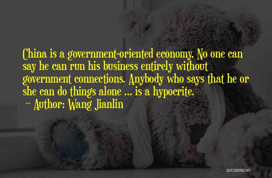 Wang Jianlin Quotes 654811