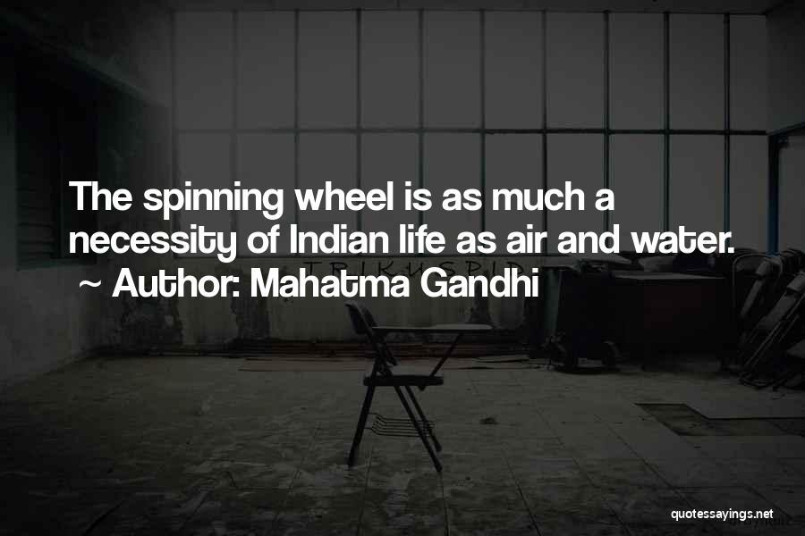 Water Wheel Quotes By Mahatma Gandhi