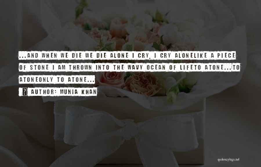 Wavy Quotes By Munia Khan