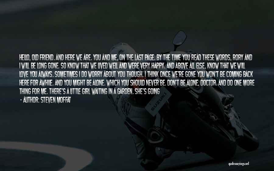 We All Are Alone Quotes By Steven Moffat