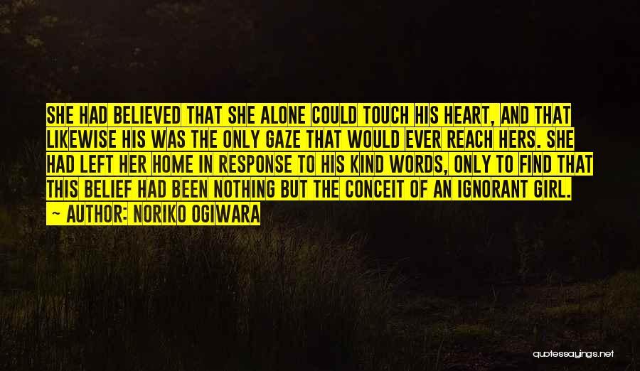 We Heart It Alone Girl Quotes By Noriko Ogiwara
