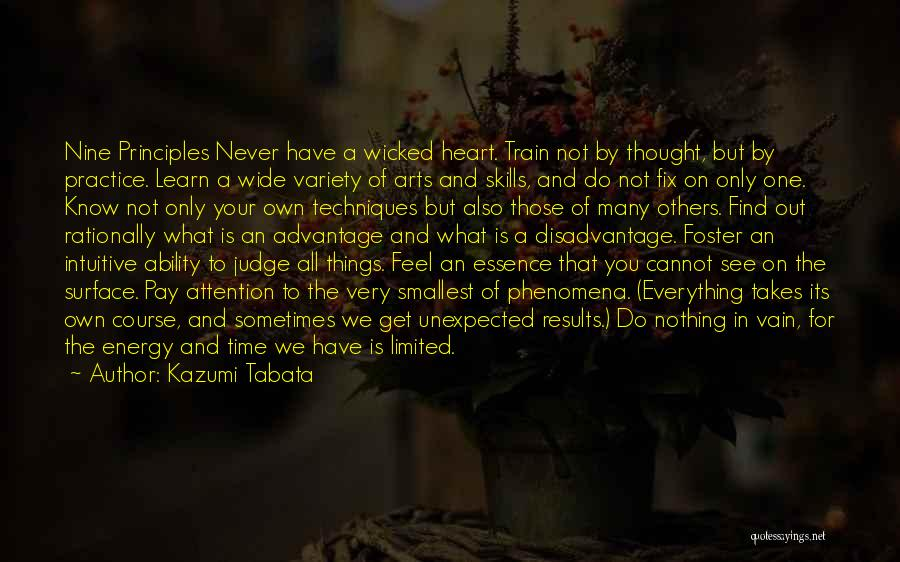 What We See Quotes By Kazumi Tabata