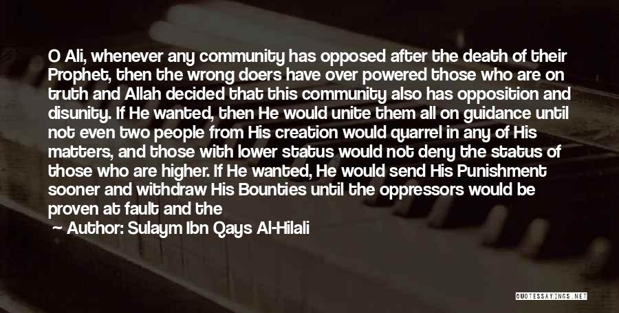 Who Would Have Known Quotes By Sulaym Ibn Qays Al-Hilali