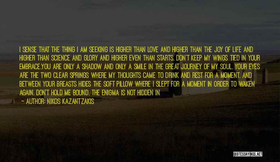 Wings Poems And Quotes By Nikos Kazantzakis