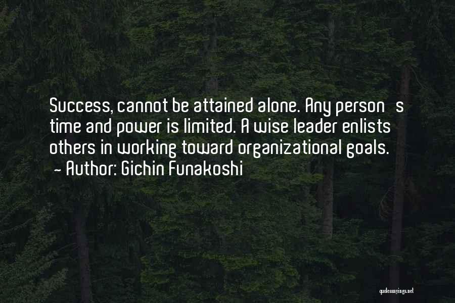 Working Out Motivational Quotes By Gichin Funakoshi