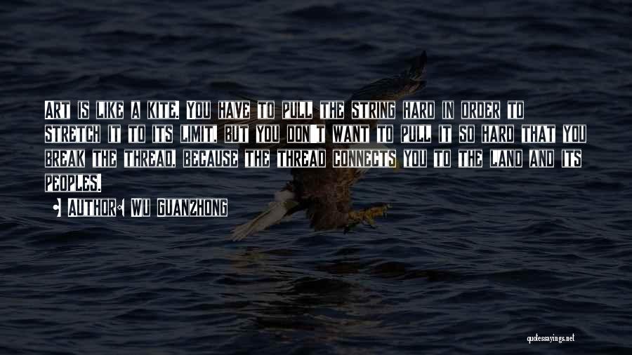 Wu Guanzhong Quotes 1138782
