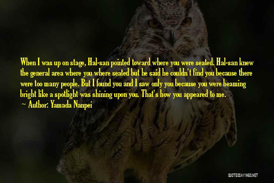 Yamada Nanpei Quotes 1385298
