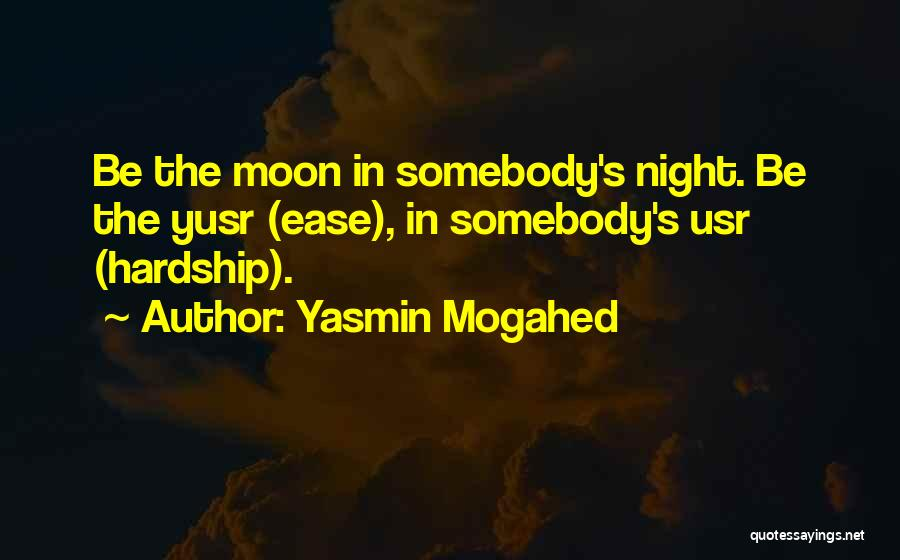 Yasmin Mogahed Quotes 1158503