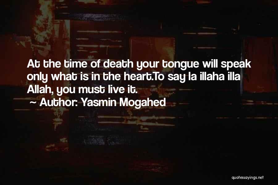 Yasmin Mogahed Quotes 1383988