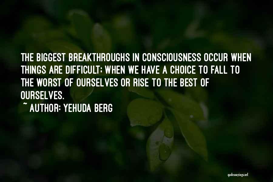 Yehuda Berg Quotes 1241216