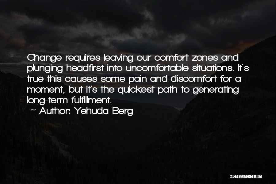 Yehuda Berg Quotes 785438