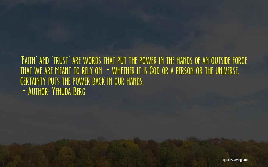 Yehuda Berg Quotes 871973