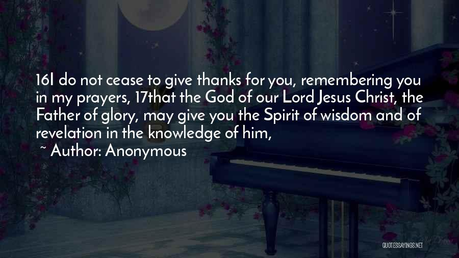 You In My Prayers Quotes By Anonymous