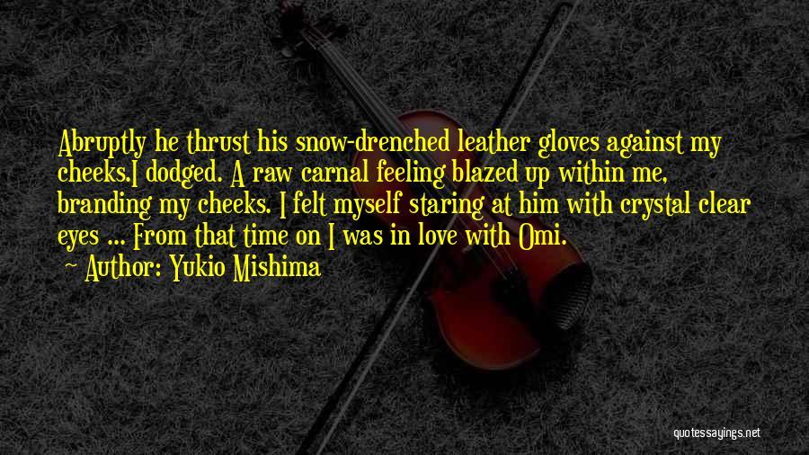 Yukio Mishima Quotes 2206931