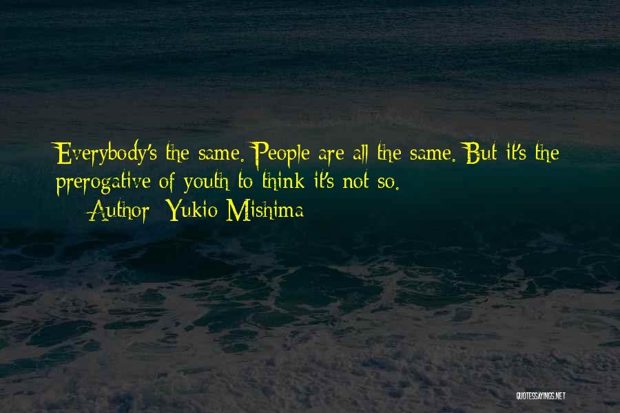 Yukio Mishima Quotes 375285