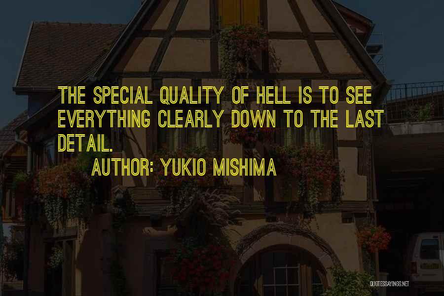 Yukio Mishima Quotes 731993