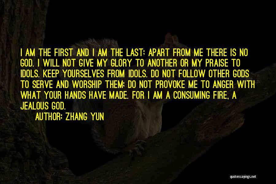 Zhang Yun Quotes 1711641
