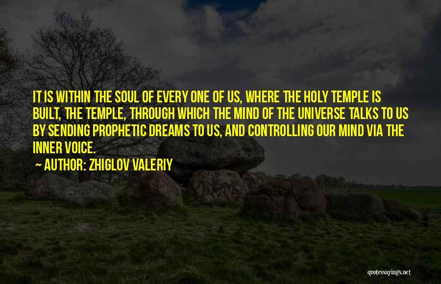Zhiglov Valeriy Quotes 2168932