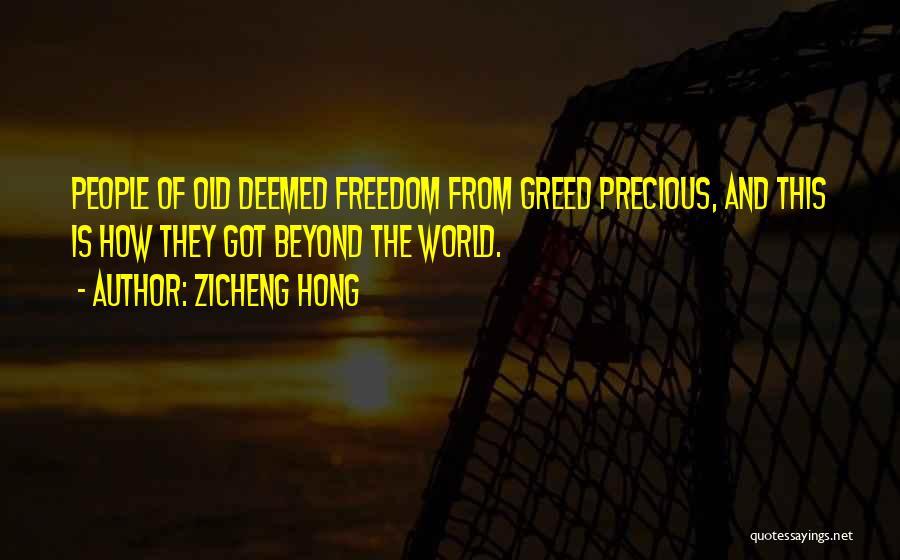 Zicheng Hong Quotes 1030286