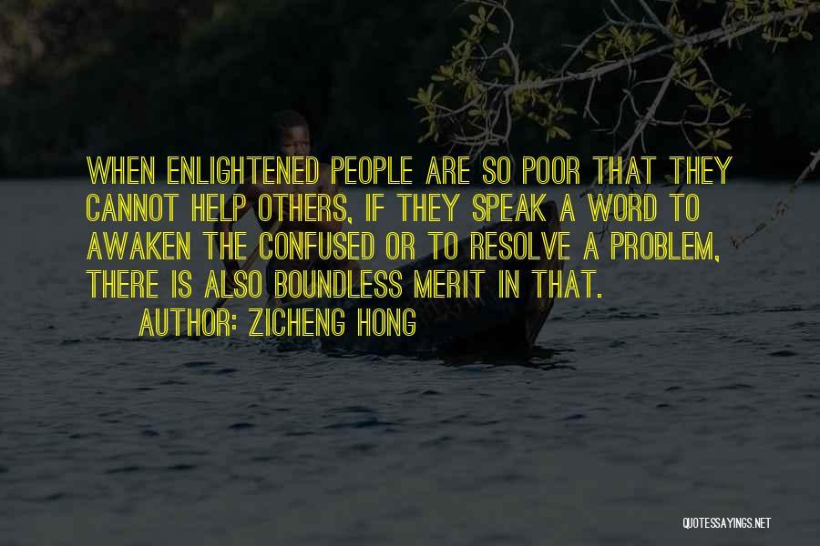 Zicheng Hong Quotes 1642368