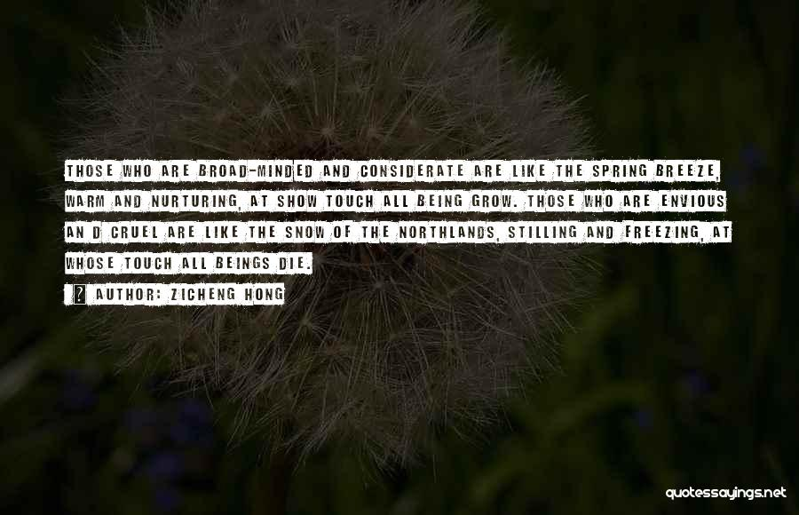 Zicheng Hong Quotes 1719019