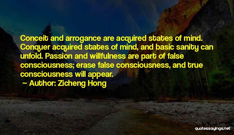 Zicheng Hong Quotes 1761766