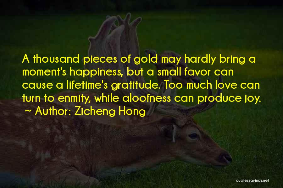 Zicheng Hong Quotes 1894954