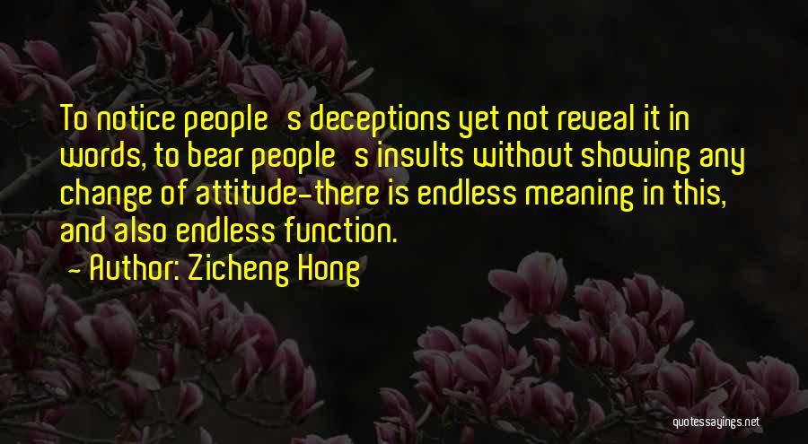 Zicheng Hong Quotes 2084338