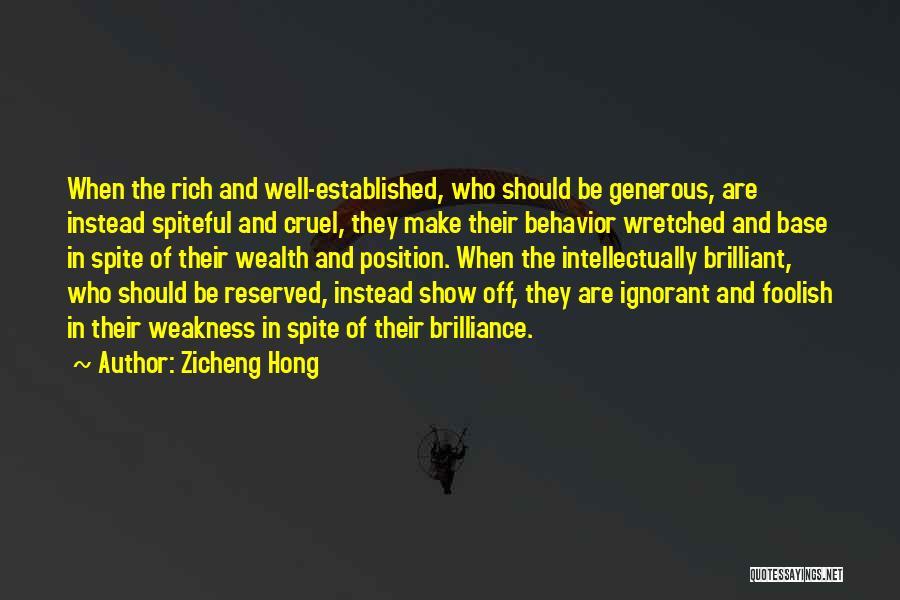 Zicheng Hong Quotes 2122272