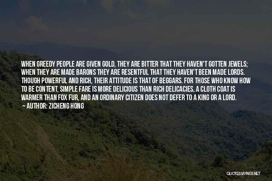 Zicheng Hong Quotes 2126379