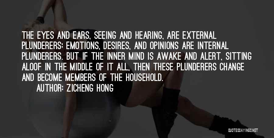 Zicheng Hong Quotes 2138963
