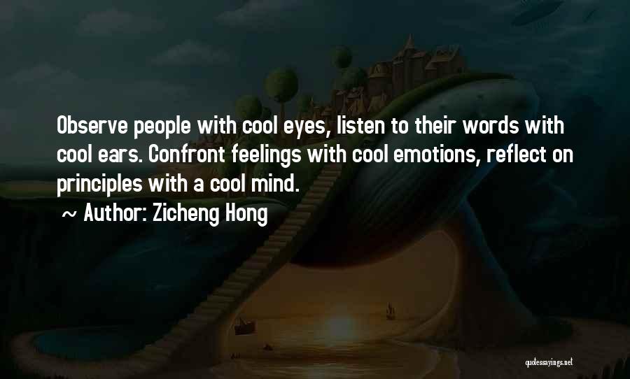 Zicheng Hong Quotes 2200105