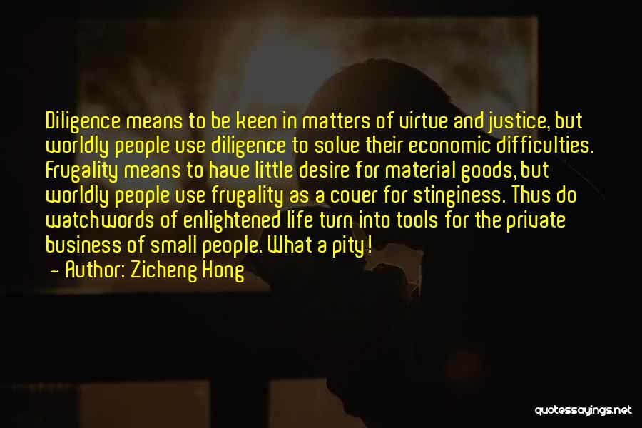 Zicheng Hong Quotes 2248842