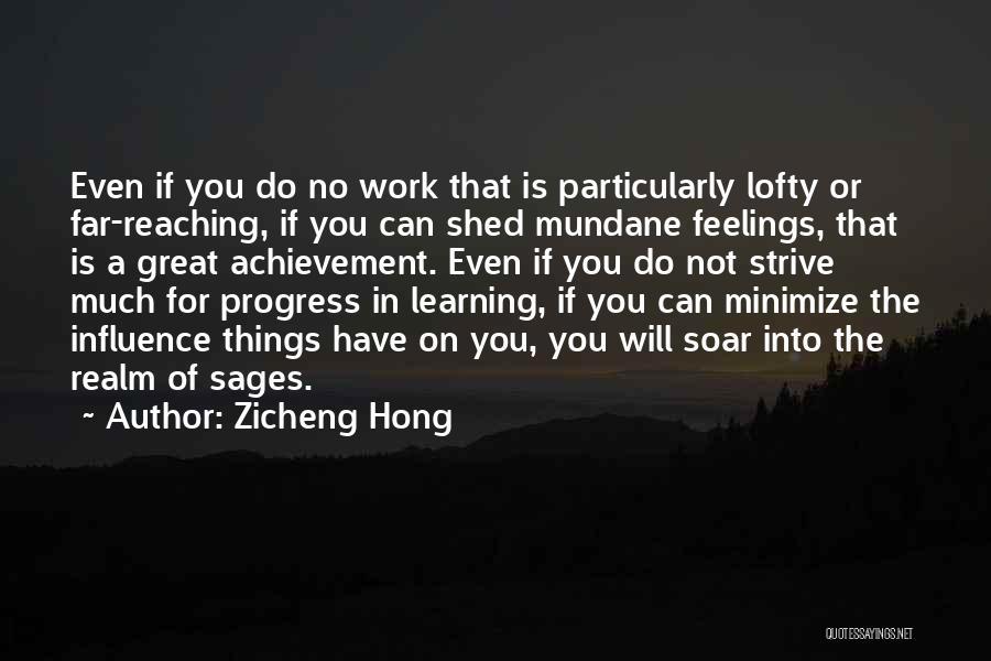 Zicheng Hong Quotes 2254239
