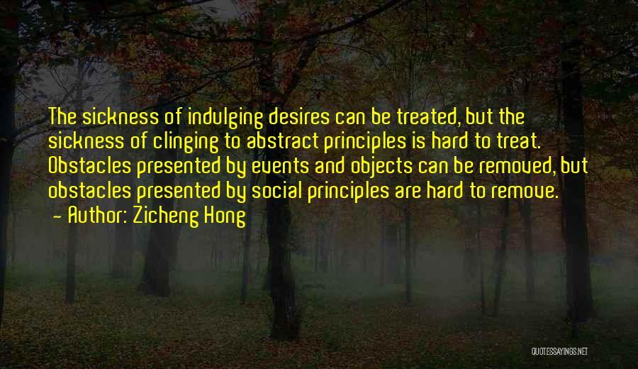 Zicheng Hong Quotes 297388