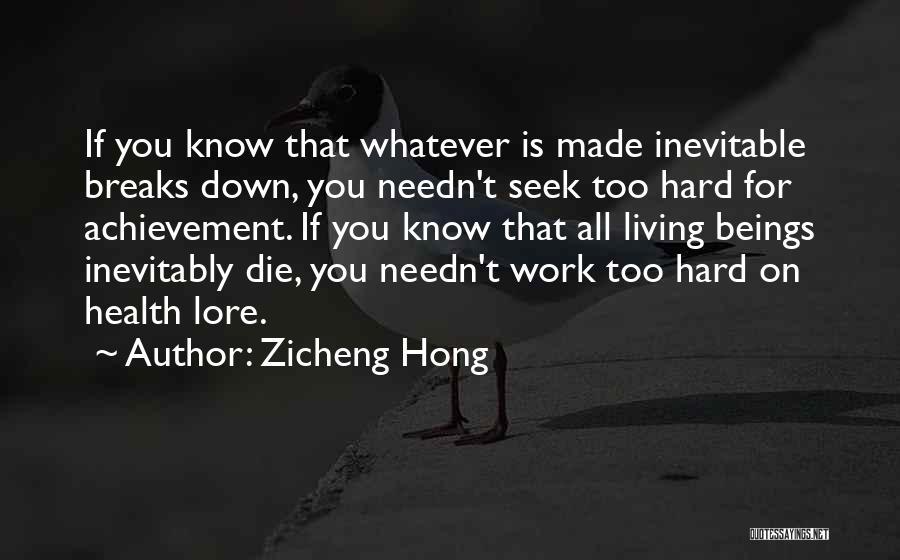Zicheng Hong Quotes 371953