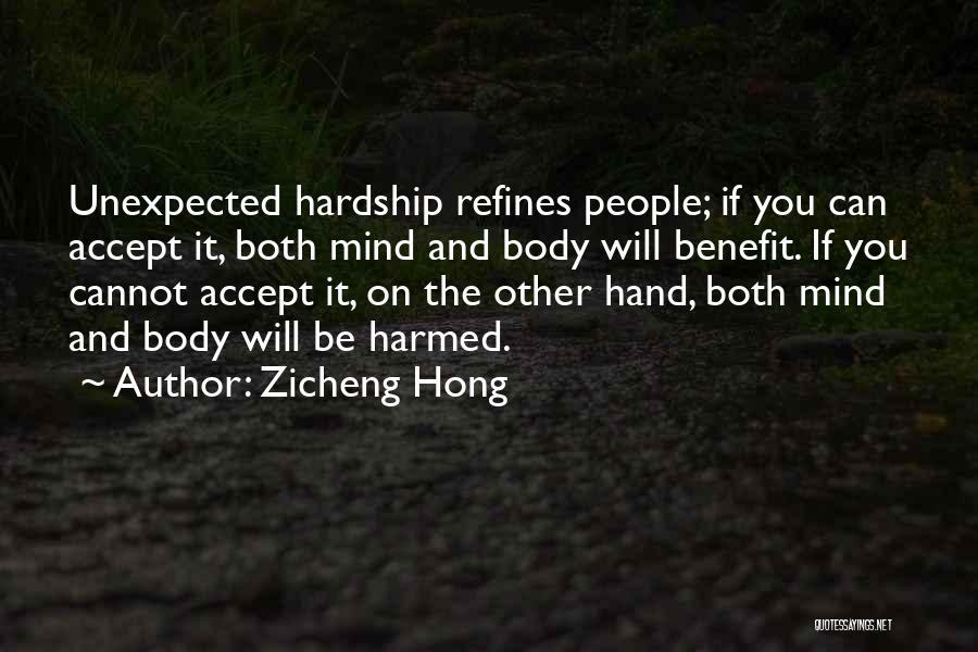 Zicheng Hong Quotes 563245