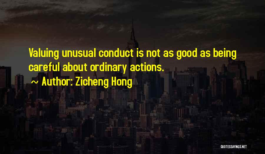 Zicheng Hong Quotes 568162