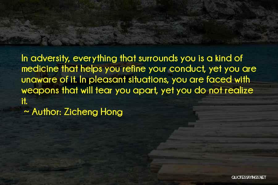Zicheng Hong Quotes 570172